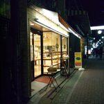 リンデン - お店