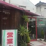 中国料理 青山 - いつもお客さんが多いイメージ 青山さん