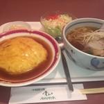 中国料理 青山 - 料理写真:王道の組み合わせの天津飯とラーメン 食器のテイストがまばらなのだ