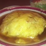中国料理 青山 - 醤油とケチャップの中間みたいに思えた天津飯