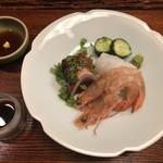 御料理 魚安 -