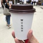 ミヤジマコーヒー -