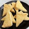 太田とうふ店 - 料理写真:大吟醸三角揚げ