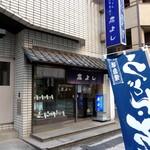 10804214 - 2011/12/16撮影