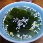 焼肉・ホルモン焼 双葉 - ワカメスープ