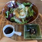 アージョ - ミネラル丼セット