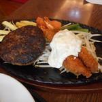 味喰藩 - 料理写真:ハンバーグ&海老フライ 1134円