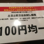 108044714 -