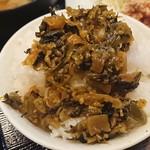 南蛮食堂 - ご飯に高菜