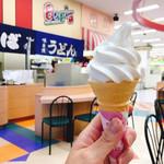 ビギン - 料理写真:ミニソフトクリーム 130円