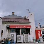 ふくちゃんラーメン - 外観!