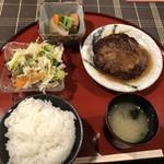 キッチン 秋津 - ハンバーグ膳(800円:税込だったような)・・ハンバーグ・サラダ・小鉢・ご飯・お味噌汁などのセット。