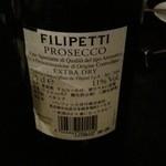 Belta - ワイン1