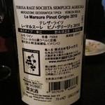 Belta - ワイン2
