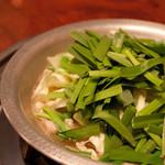 うみの - 醤油味鍋