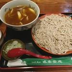 味奈登庵 - カレー南蛮別盛り
