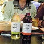 姫路の地酒と姫路おでん本舗 - 恩師の全快を祈って紅白ワイン