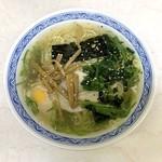 みまつ - 塩ラーメン(470円)+生玉子(60円)