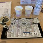 日本の酒情報館 - 新酒生酒セットと本日の本格スパークリング