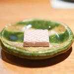六波羅 青山 - 和三盆の干菓子