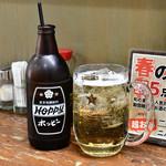 酒蔵 神田っ子 - ホッピーセット 白@520円