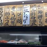 酒蔵 神田っ子 - 店内