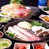 Horumonnabetegushokudou - 料理写真: