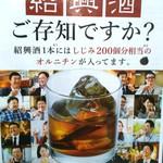 108061005 - 朗報