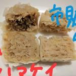 ハマケイ - ハマケイは鶏とたまねぎの甘み 市販のは中華化調っぽく感じた