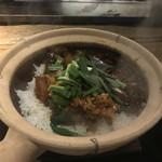Kuronekoyoru - 牛すじと大根の四川風土鍋ごはん
