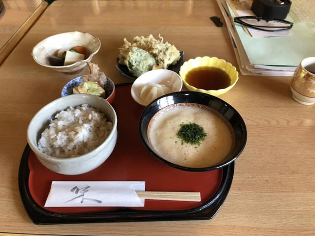 大和芋料理 朝日家>