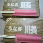 10807188 - 味のある包装紙