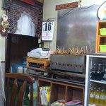 たつ - 厨房側