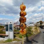 だんごや - 料理写真:だんご80円