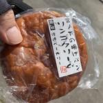 渡邊ベーカリー - 揚げパン リンゴクリーム