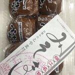 外山製菓 - 料理写真: