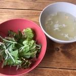 タイのごはん ラークパクチー - セットのサラダ、スープ