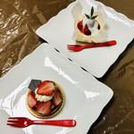 五感 - 苺のケーキっていうやっぱり可愛い❤️