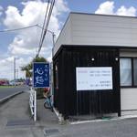 心麺 - お店2♪
