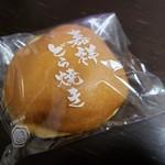 どら焼き専門店 嘉祥庵 -