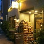 Pizzeria TAKATA BOKUSYA - お店の外観