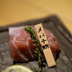 居酒屋 鮪氏  - マグロ5種盛り合わせ(メバチ鮪)