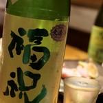 居酒屋 鮪氏  - 福祝 山田錦50 純米吟醸 千葉
