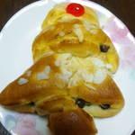 駅のパン屋さん - クリスマスツリーパン