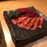 Kitamatsu - ハラミ・ロース