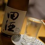 居酒屋 鮪氏  - 田酒 特別純米酒 青森