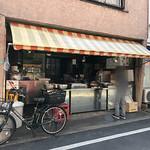 田川商店 -