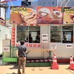 燻製咖喱 くんかれ - 行列はない・・・