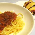 レストラン セリーナ - (10年10月)グラナパダーノ和えミートソースパスタ、バナナ&バニラアイスクレープ。