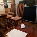カフェ パーシモン - スピーカー